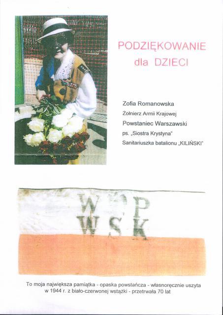 You are browsing images from the article: Podziękowania od powstańców